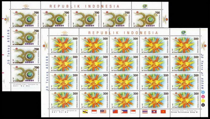 Name:  Indo_30n ASEAN.jpg Views: 220 Size:  197.8 KB