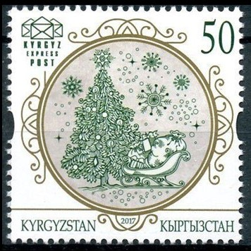 Name:  20171102_Kyrzyzstan2017christmas.jpg Views: 56 Size:  65.8 KB