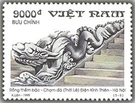 Name:  809_05 - Ha Noi.jpg Views: 2721 Size:  30.6 KB