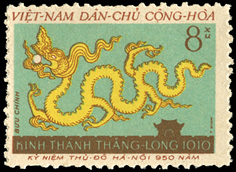 Name:  075_01 - 950 nam Thang Long.jpg Views: 1429 Size:  74.0 KB