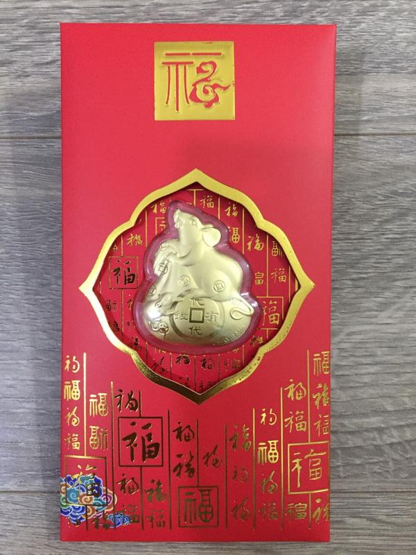 Name:  bao li xi 2019-3.jpg Views: 113 Size:  191.7 KB