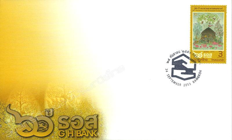 Name:  TH2013-1017CO.jpg Views: 564 Size:  57.5 KB
