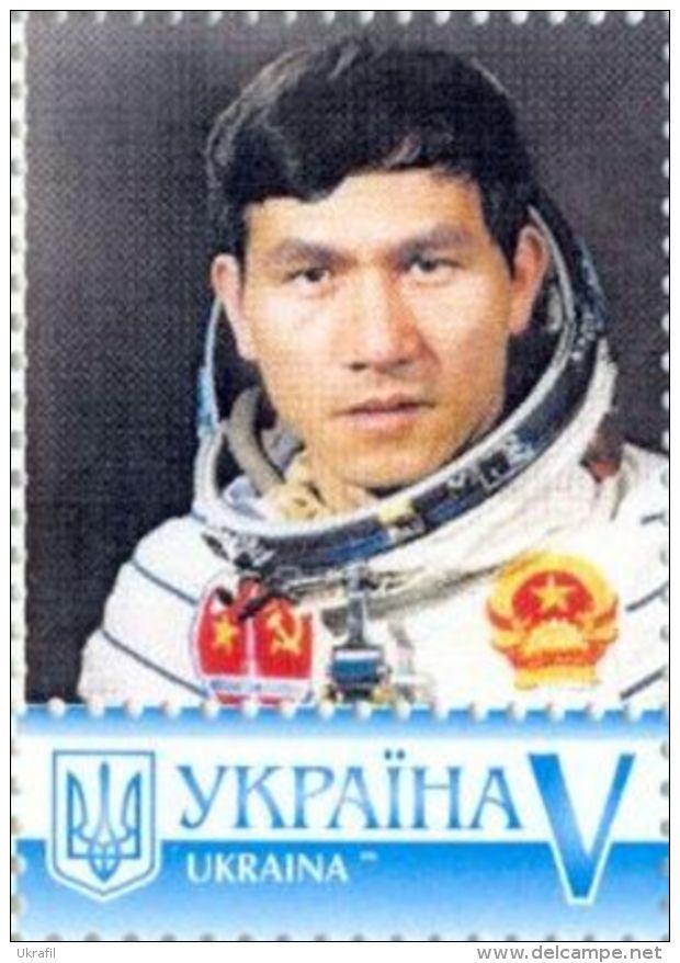 Name:  my stamp Pham tuan.jpg Views: 513 Size:  77.3 KB