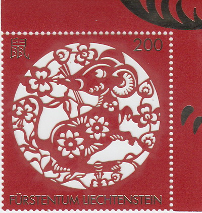 Name:  vietstamp_canh ty_liechtenstein_stamp.jpg