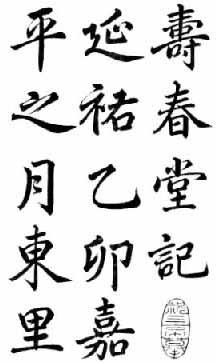 Name:  manhfu1.jpg Views: 18977 Size:  27.2 KB