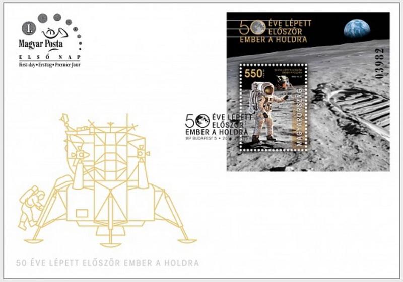 Name:  50y moon landing-hungary-fdc.jpg Views: 88 Size:  116.2 KB