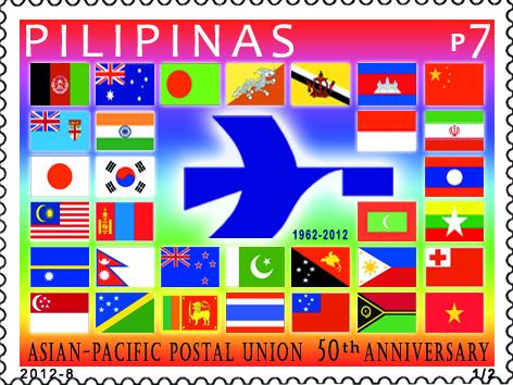 Name:  appu-stamp-copy.jpg Views: 434 Size:  270.9 KB