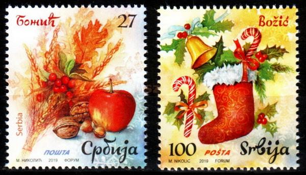 Name:  vietstampdotnet-noel2019-serbia.jpg Views: 125 Size:  113.7 KB
