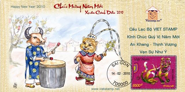 Name:  Thiep Tet Canh Dan mung 1 Tet nho.jpg Views: 488 Size:  237.4 KB