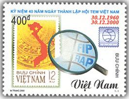 Name:  30.12.2008 - thanh lap Hoi tem Viet Nam.jpg Views: 219 Size:  31.6 KB