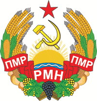 Name:  Transnistria-Coat_of_Arms.jpg