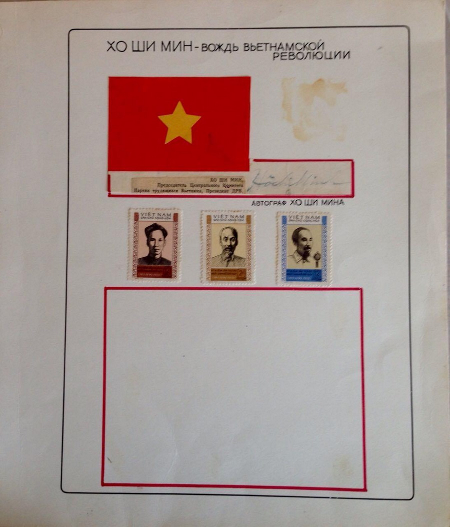 Name:  VIETNAM STAMPS HO CHI MINH AUTOGRAPH LEADER PRESIDENT CHAIRMAN OF VIETNAM-1-s.jpg Views: 178 Size:  195.5 KB