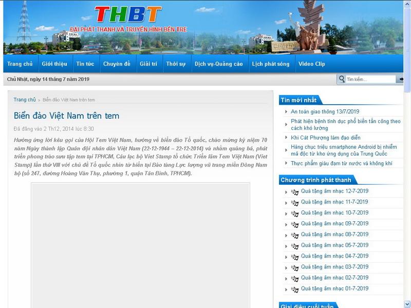 Name:  tqntb thbt.jpg Views: 51 Size:  149.3 KB