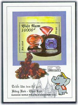 Name:  66 Trien lam tem VN93.jpg Views: 215 Size:  24.4 KB