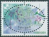 Name:  21.12 - Đài Loan.jpg Views: 203 Size:  12.4 KB