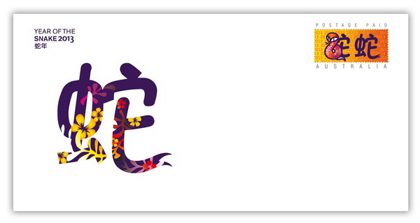 Name:  Uc_ran_bi in tem 2.jpg Views: 183 Size:  29.8 KB