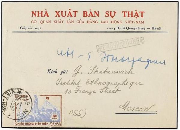 Name:  1956-75e.jpg Views: 164 Size:  80.5 KB