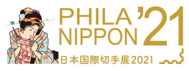 Name:  philanippon 2021 logo.jpg Views: 30 Size:  22.5 KB