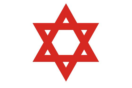 Name:  800px-Red_Star_of_David.svg.JPG