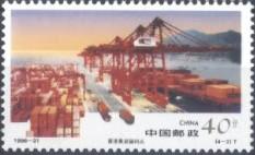 Name:  Yangshen Terminal -!- 21.11.2010.jpg Views: 695 Size:  13.0 KB