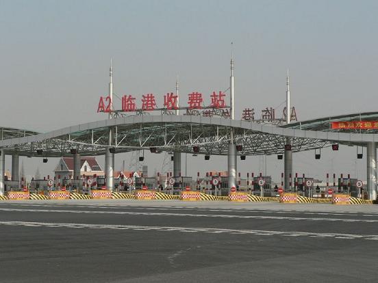 Name:  cong chinh vao cang Yangshan - Thuong Hai.jpg Views: 720 Size:  43.9 KB