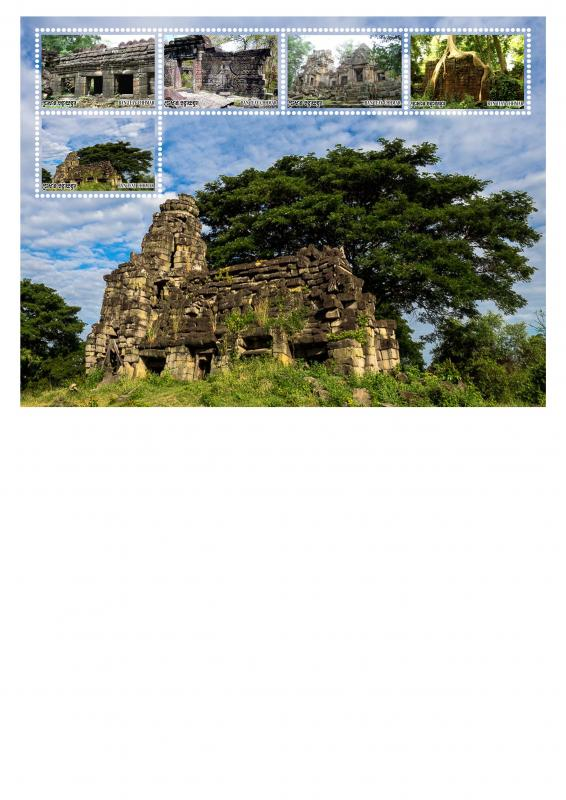 Name:  Ban Teay Chhmar New 1.jpg Views: 235 Size:  67.5 KB
