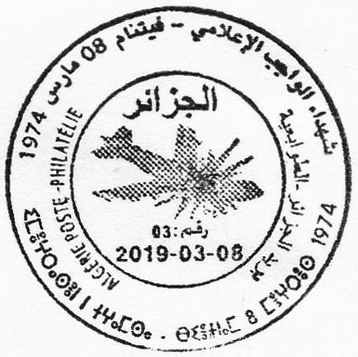 Name:  VNOWS_2019_Algeria_dau.jpg Views: 179 Size:  116.8 KB