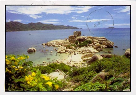 Name:  PC Nhatrang 2.jpg Views: 832 Size:  49.4 KB