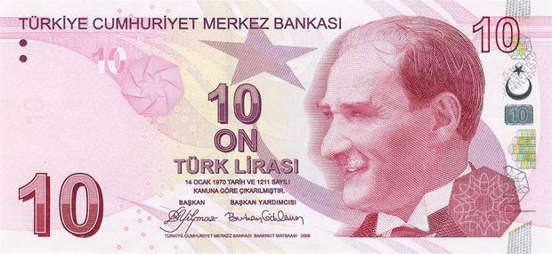 Name:  10 turkish lira banknote obverse.jpg Views: 234 Size:  42.7 KB
