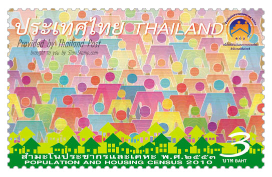 Name:  Thai 2-1.jpg Views: 891 Size:  77.1 KB