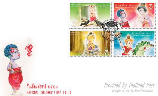 Name:  Thai 3-2.jpg Views: 927 Size:  39.3 KB