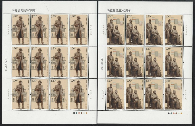 Name:  marx-china-sheet-.jpg Views: 102 Size:  189.3 KB