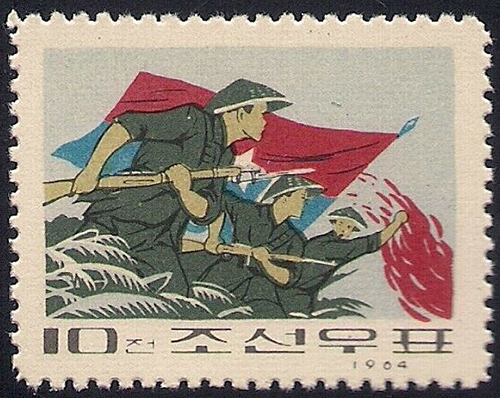 Name:  VNOWS_1964_dprk.jpg