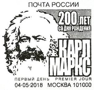 Name:  marx russia dau.jpg Views: 128 Size:  94.0 KB