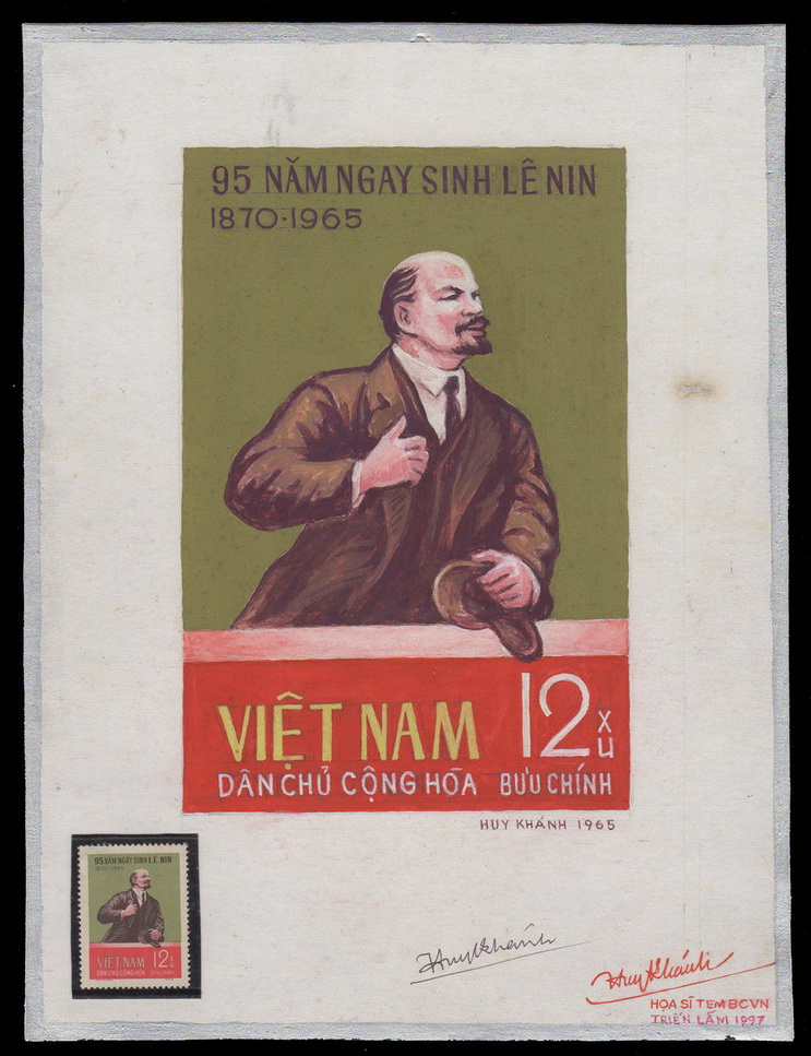 Name:  tem Lenin_resize.jpg Views: 155 Size:  259.4 KB