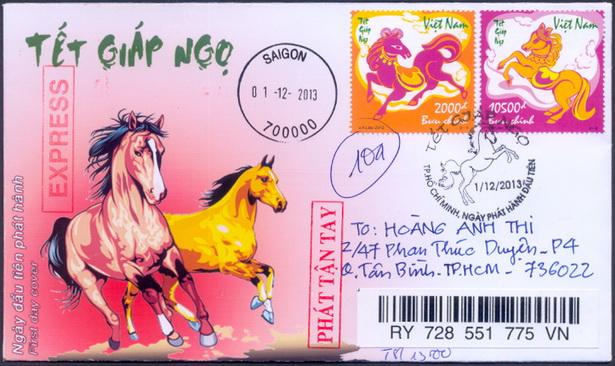 Name:  Viet Stamp_FDC Giap Ngo_Linh_resize.jpg Views: 580 Size:  134.6 KB