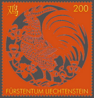 Name:  vietstampdotnet_tet dinh dau_liechtenstein_tem.jpg Views: 289 Size:  75.2 KB