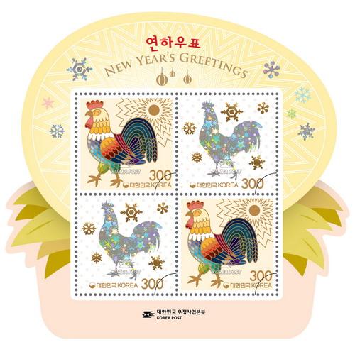 Name:  vietstampdotnet_tet dinh dau_korea_bloc 4.jpg Views: 260 Size:  120.5 KB