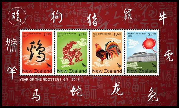 Name:  新西兰鸡年邮票张.jpg Views: 234 Size:  52.2 KB