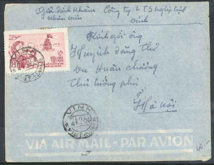 Name:  Vinh 24 09 1955.jpg Views: 421 Size:  58.8 KB