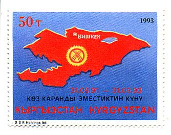 Name:  31-8  Kyrgyzstan.jpg Views: 163 Size:  51.6 KB