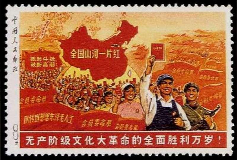 Name:  China 1968.jpg Views: 2436 Size:  66.8 KB