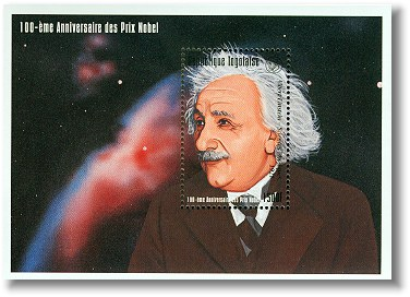 Name:  tog9514ss1albert-einstein.jpg