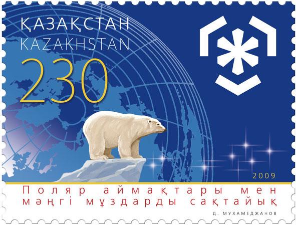 Name:  kazakstaniniso.jpg Views: 369 Size:  123.6 KB