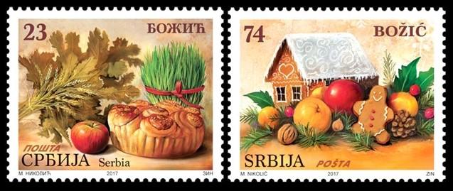 Name:  20171002_Serbia2017Bozic.jpg Views: 39 Size:  76.6 KB