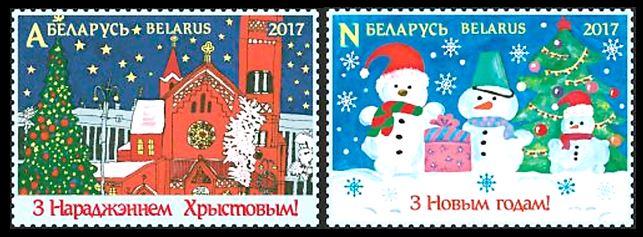 Name:  20171003_Belarus2017christmas.JPG Views: 41 Size:  59.0 KB