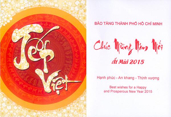 Name:  Thiep Tet 2015_Bao tang TP.jpg Views: 205 Size:  321.0 KB