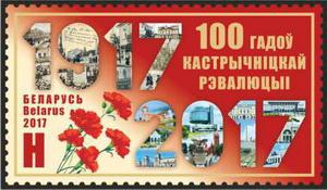 Name:  cmt10-belarus-tem.jpg Views: 187 Size:  34.1 KB