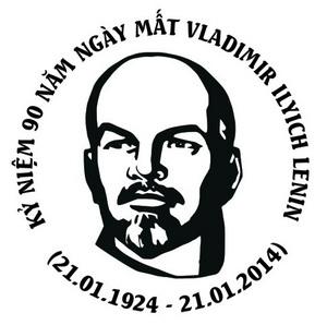 Name:  Dau KN 90 nam mat Lenin.jpg Views: 630 Size:  27.2 KB