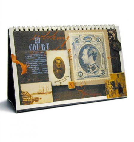 Name:  thai-calendar4.jpg Views: 156 Size:  26.5 KB